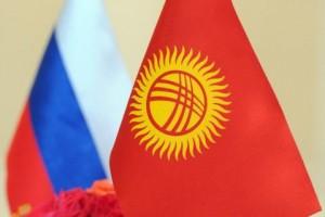 4415490-putin-dokument-o-prisoedinenii-kirgizii